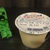 ナチュラルローソンでゲットした素朴派「わたなべ牧場 手作りプリン」を雑に紹介するよ!