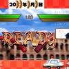 ゲスト多数!大空スバルのソーセージレジェンド【ソセレ大会の布石!?】