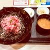 華麗なる夕飯(´・Д・)」