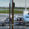 DIA修行2020 Flight Log#7 NH1216 OKA-FUK編