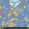 Googleアプリ他、いろんなアプリがフライングで明けましておめでとうメッセージ