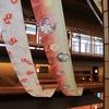 富山、石川への欲張りドライブ3泊4日(その7 加賀屋の格安プランで宿泊!リーズナブルな料金でも流石の接客と館内)