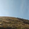 大室山でアーチェリー