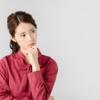 【ネットショッピング】レビューは見る価値があるのか?おすすめの活用方法も紹介!