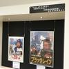 門司港レトロの松永文庫を訪問。