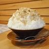 荻窪の「ねいろ屋」で黒豆きなこと和三盆(金時豆トッピング)、ピスタチオミルクに女峰いちご。