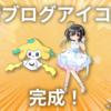 新ブログアイコン完成・Youtubeチャンネル始動!【お知らせ】