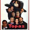 「トパーズ」巨匠ヒチコック監督、最後のエスピオナージスリラー、そのラストが・・・
