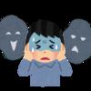 精神科看護師日記①~幻覚と妄想のみられた患者~