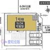 東松山市六軒町新築戸建て建売分譲物件|東松山駅18分|愛和住販|買取・下取りOK