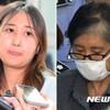 """韓国「崔順実 """"娘チョン・ユラの苦しみ、誰も理解していない""""法廷で嗚咽」"""