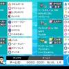 【剣盾S14使用構築】三日月の巨塔ハガネクレセ【最終173位】