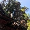 榛名神社、榛名湖、伊香保石段街