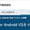 Fire HD 10にESET Mobile Security for Android をインストール