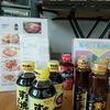 すき焼きのタレ:迫りくる香港の夏におののきながら「すき焼きのタレ」を使った香港ヤン向けのレシピを紹介してみる