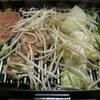 北海道の春の山菜  焼いて美味しい 人気の「行者ニンニク」