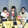 1月15日(火)放送「渋谷のほんだな」ゲスト:カルロス矢吹さん