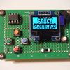 AVRマイコンを使ったちびゲーム機