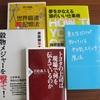 メルマガ登録会員限定プレゼント2605冊目