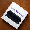 EveryPhone DX、ヤマダ電機の最高級スマホがたったの1万円