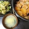 豚の角煮、味噌汁、キャベツ漬け
