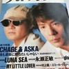 月刊カドカワ〜『CODE NAME.2 SISTER MOON』〜