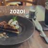池袋でふらっと入ったカフェ「ZOZOI」が静かで落ち着く空間だった。