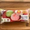 ファミリーマート:春の三色和菓子