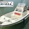 プレジャーボートにかかる「維持費」をかんたん解説します👆 【 ランニングコストをわかりやすく試算 / 20ft&60馬力 】
