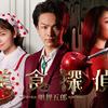 04月16日、小芝風花(2020)