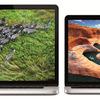 新型MacBook Pro(Haswell)は10月発売か、価格は現行モデルと同程度とも
