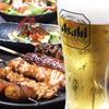 【オススメ5店】松山(愛媛)にある串揚げが人気のお店