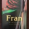 Franのダブルショコラ
