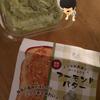 姫路のおみやげで好きな、アーモンドバター