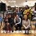 【第4回アコパラ】2/4 和泉店予選大会 イベントレポート