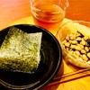 おにぎりの作り方昆布とマヨネーズの昆布マヨおにぎりが簡単でおいしい。