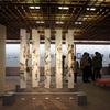 富山県 朝日町で書の先生の個展にお邪魔する