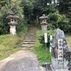 【神代神社】謎の女神と白鳥伝説が残る神社!