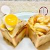 おかずケーキとは?パンマルシェで買った駒沢大学「カヴァン」のキューブ型ケーキ口コミ。