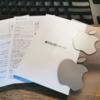 M1 MacBook Airの開封レビュー