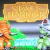 セガの衝撃的なレトロゲーム スペースハリアー