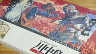 エポックウォーゲームエレクトロニクス(EWE)5「川中島合戦」を購入した。