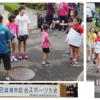 綾瀬ジュニア杯9月16日(日)