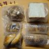 手作りパン工房そよ風の「朝パン4種セット」をお取り寄せしてみた【長崎県】