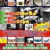 【熊本ドラムセレクション】カウントダウンブログVol.1 ドラムセレクション 熊本 開催決定!