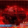 【艦これ2期】発動!「シングル作戦」 戦力ゲージ2(19夏イベE-3)