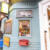 【オススメ5店】大曽根・千種・今池・池下・守山区(愛知)にあるタイ料理が人気のお店