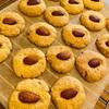 ロカボアーモンドクッキー