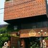 ベトナム·ダナンの街スパ Cham Spa & Massage