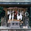 神社で授かったお札の返納の仕方 ~生田神社~